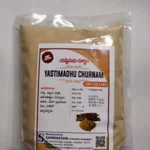 Samraksha Yashtimadhu Liquorice powder