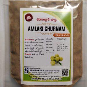 Samraksha Amlaki Churna Powder