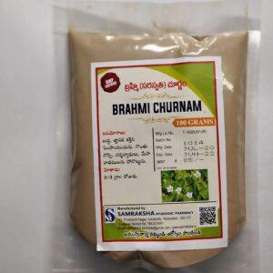 Samraksha 100% Organic Brahmi Powder