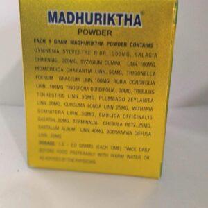 Samraksha Madhuriktha Powder