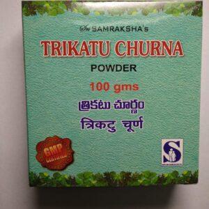 Samraksha Trikattu Churnam Powder