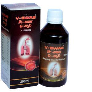 Samraksha V-SWAS Bronchial Asthma Tonic