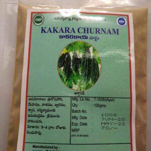 Samraksha Kakara Churnam
