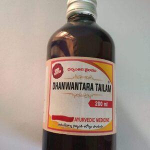 Samraksha Dhanwantara Tailam