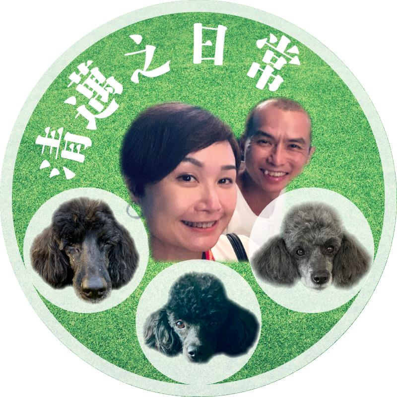 <strong>Jay & Aries<br>移居清邁KOL</strong>