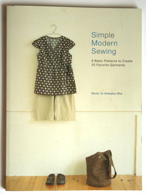 Cover of Simple Modern Sewing by Shufu To Seikatsu Sha