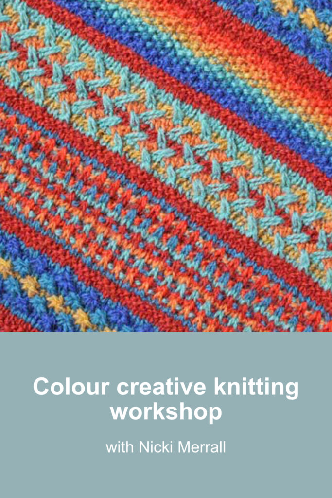 Sample of colour knitting using seven colours and a variety of stitch patterns, including moss stitch, slip stitch and star stitch.