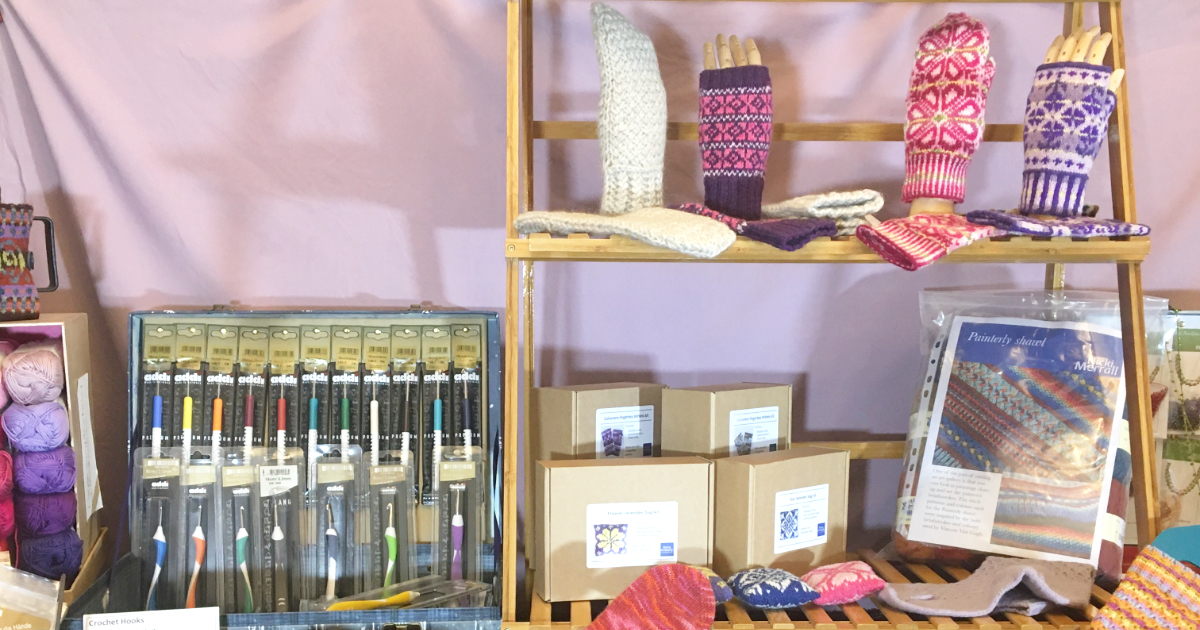 Waltham Abbey Wool Show at Home
