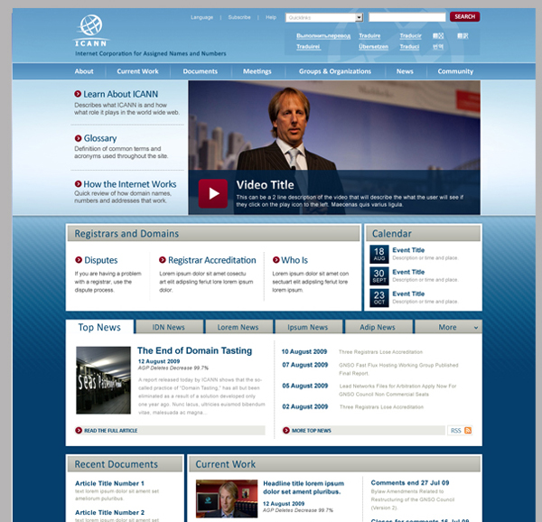 ICANN redesign
