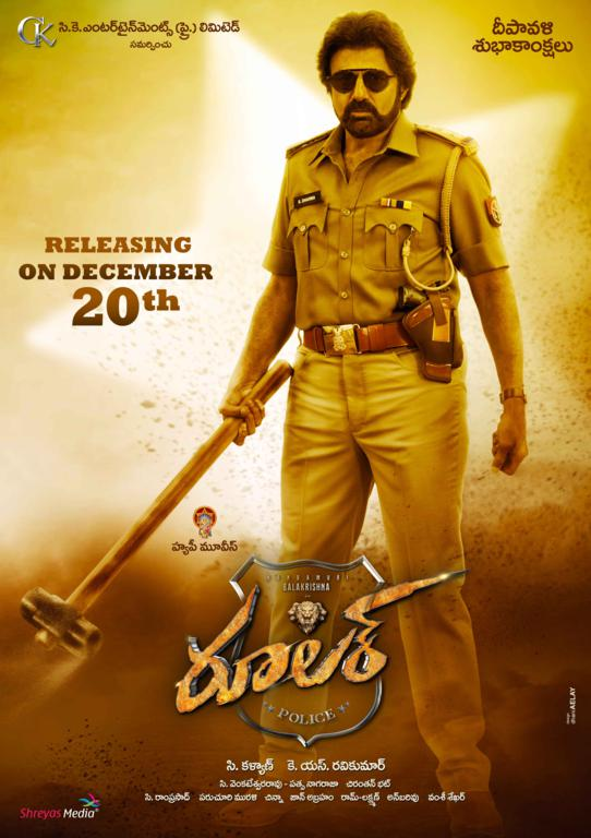 Nandamuri Balakrishna's 'RULER' First Look Launch and Grand Release on December 20th