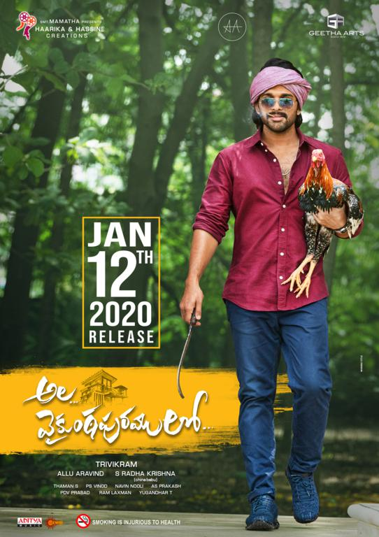 """""""Ala Vaikunthapurramuloo"""" Release date poster and still"""