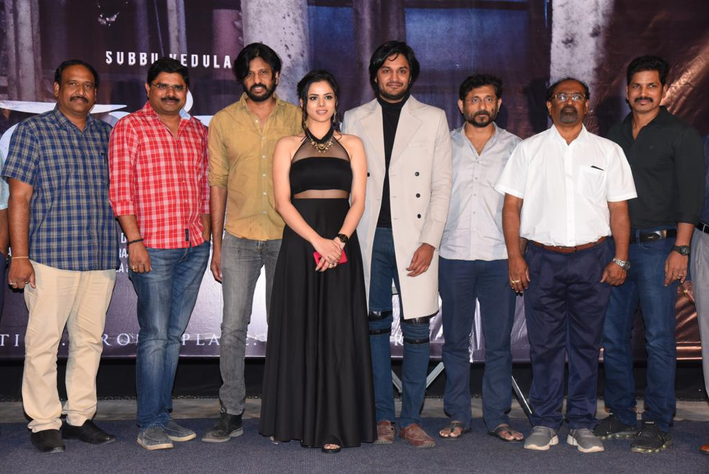 """Raahu"" Movie Trailer Launch"