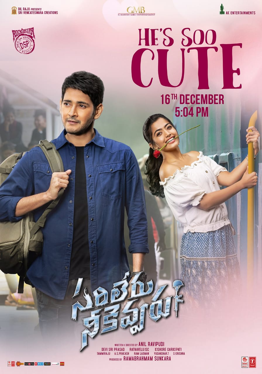 The peppy number _HeIsSoCute from_SarileruNeekevvaru will be live on 16th Dec @ 5:04 PM