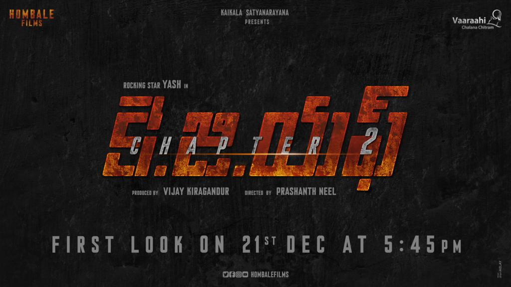 The first look of KGF 2 to be unveiled on December 21st!