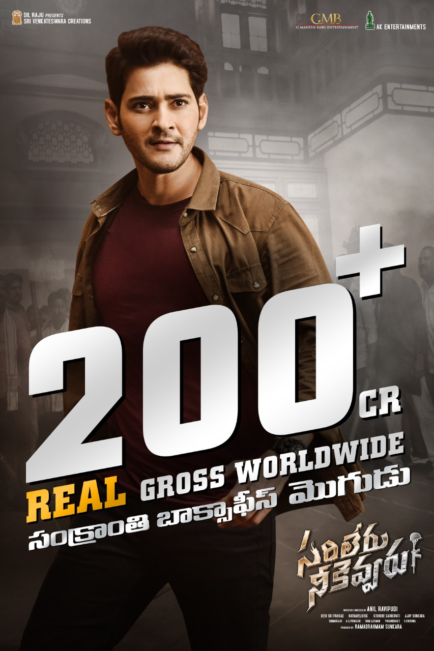 SuperStar Mahesh's 'Sarileru Neekevvaru' Emerged As The Sankranthi Champion Collecting A Gross Of 200 Crores !!