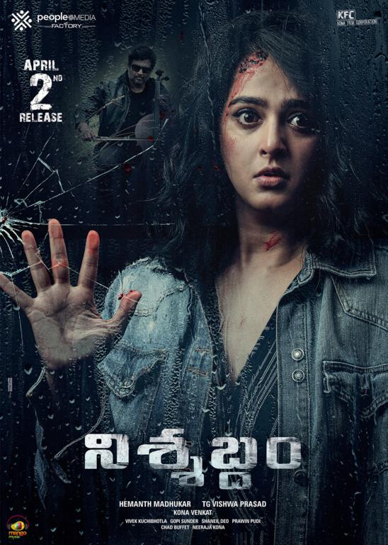 Tollywood Star Heroine Anushka Shetty's 'Nishabdham' All Set For Worldwide Release On April 2nd in Telugu, Tamil, Malayalam, Hindi and English Languages