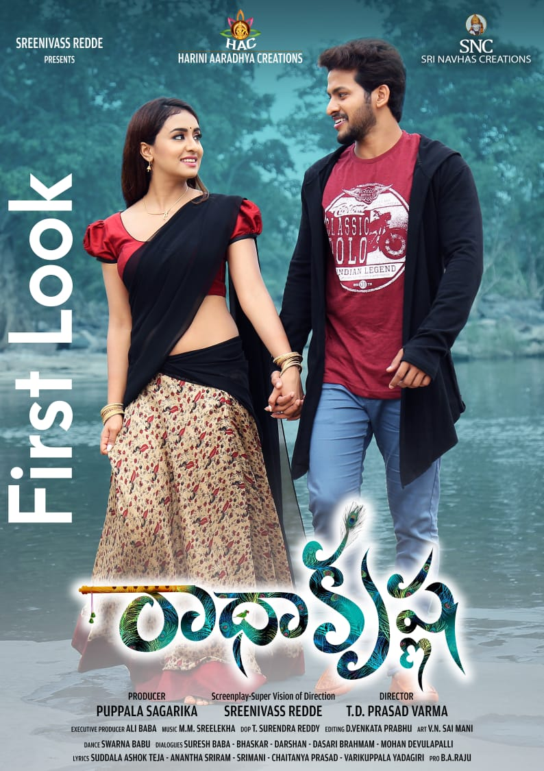 First Look Of Different Love Story 'RadhaKrishna' Presented By Director Sreenivass Redde Is Out
