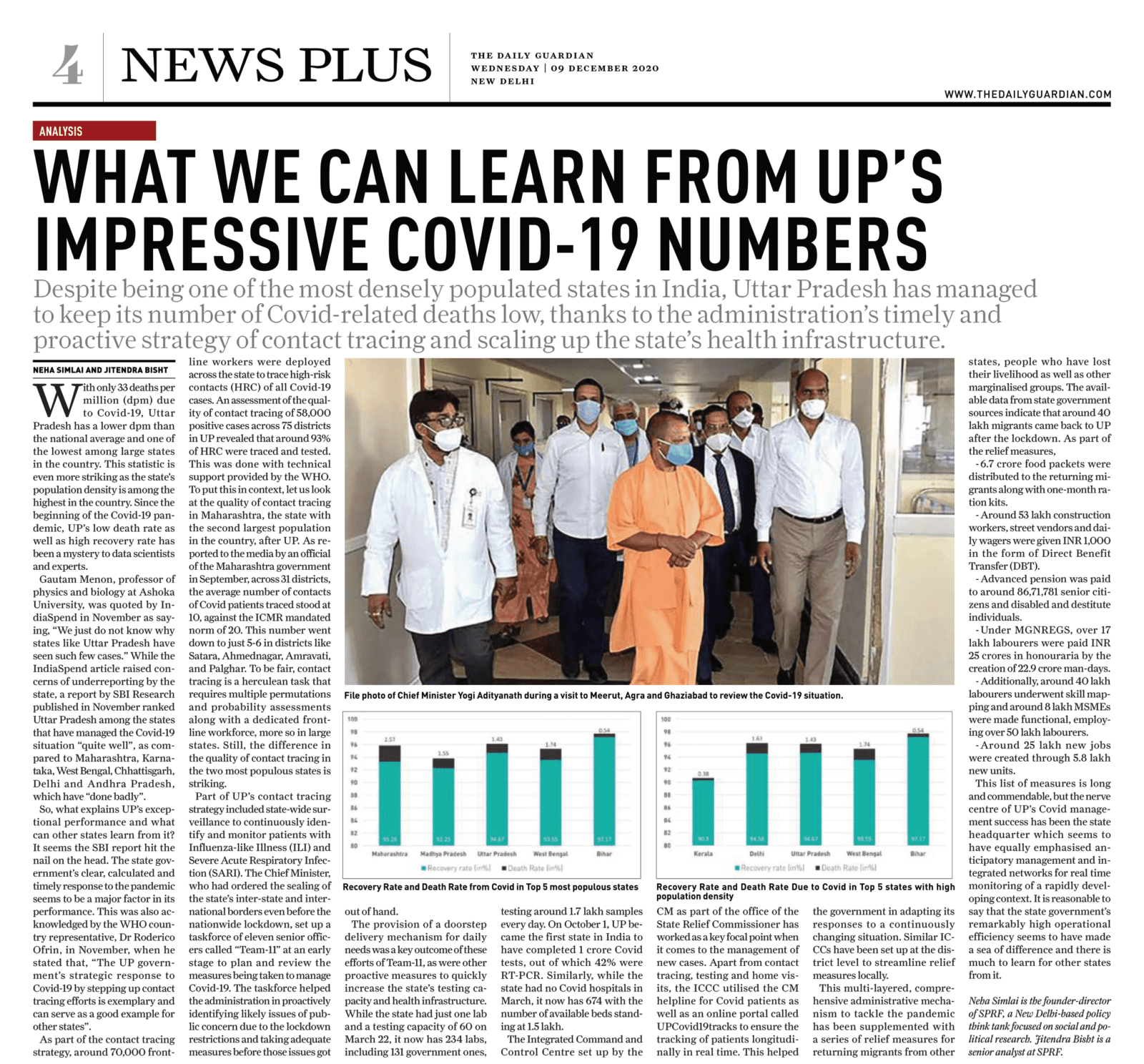 Uttar Pradesh Covid numbers SPRF The daily Guardianbers