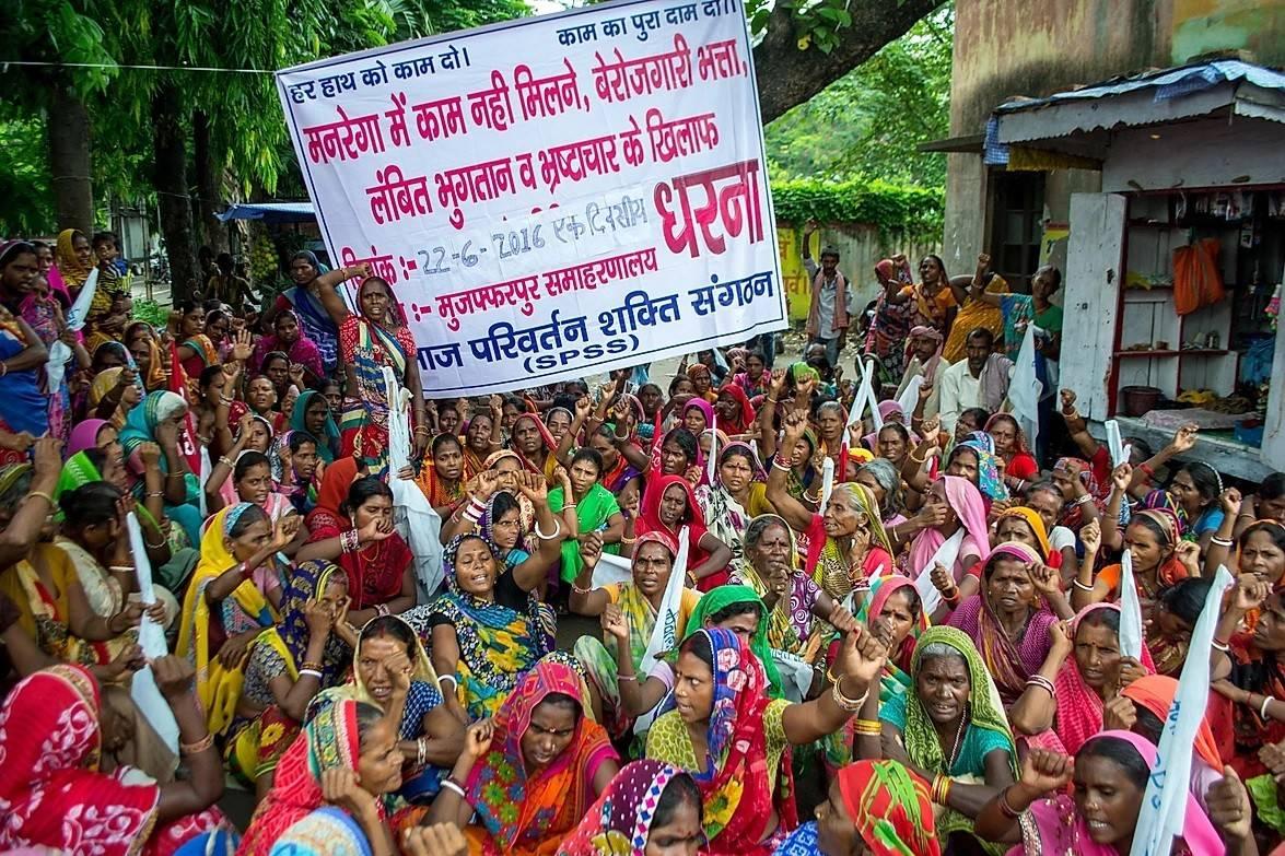 Realities of MGNREGA in Rural Bihar