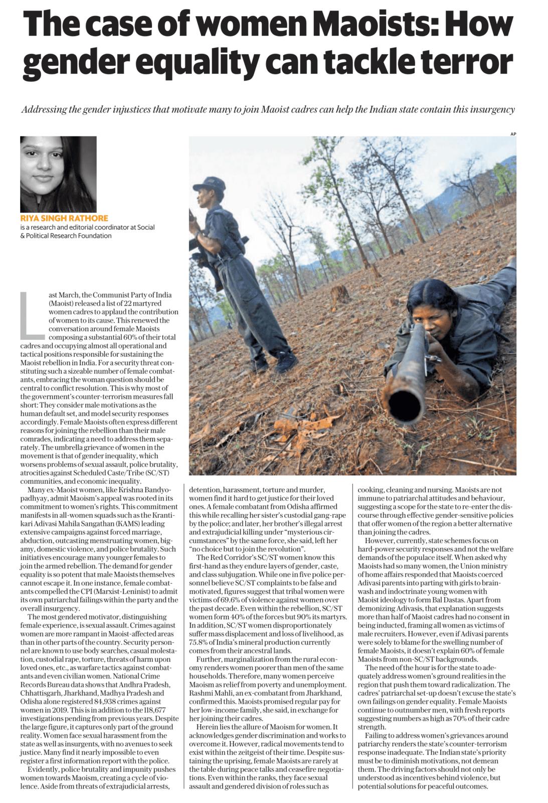 maoist women in india gender equality in anti terrorism
