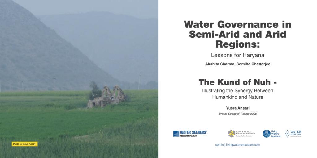 water governance arid semi arid haryana india water scarcity