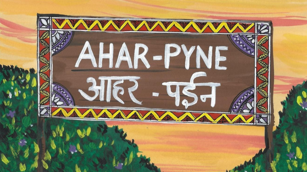 Potential of Ahar-Pynes in the 21st century in South Bihar