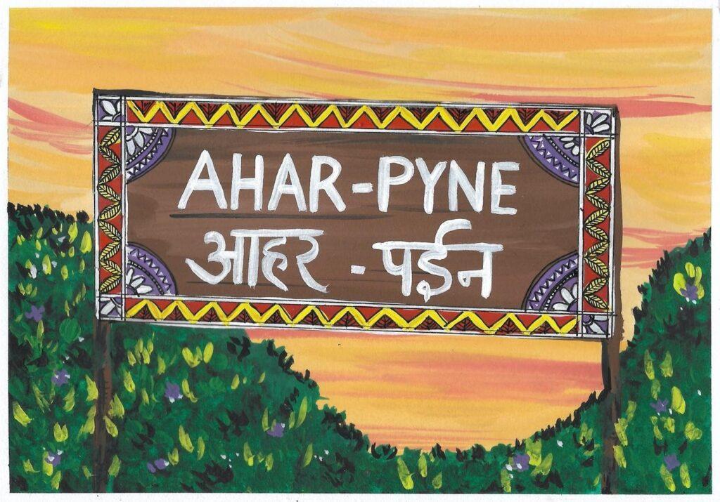 ahar pyne south bihar drought india irrigation