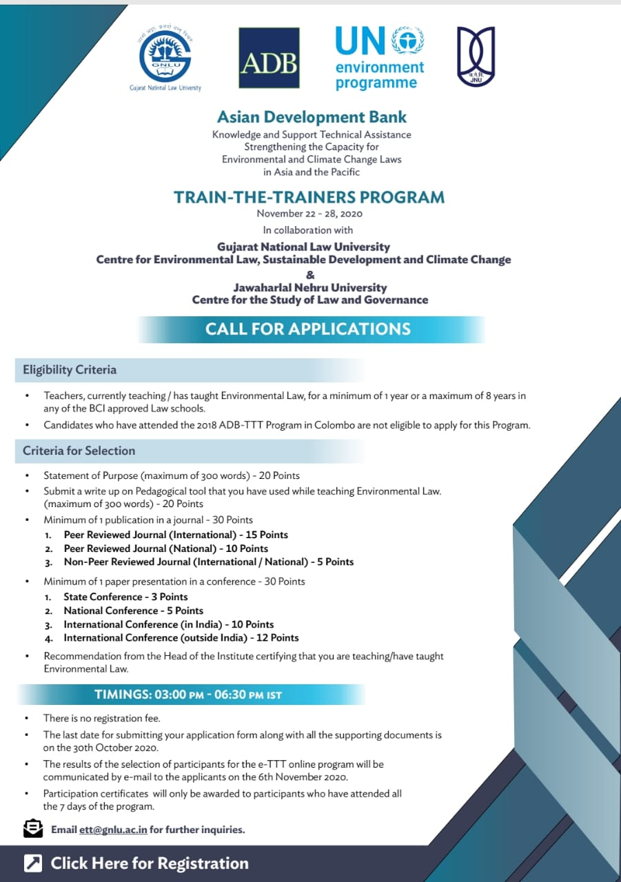 CALL FOR APPLICATIONS: Asian Development Bank
