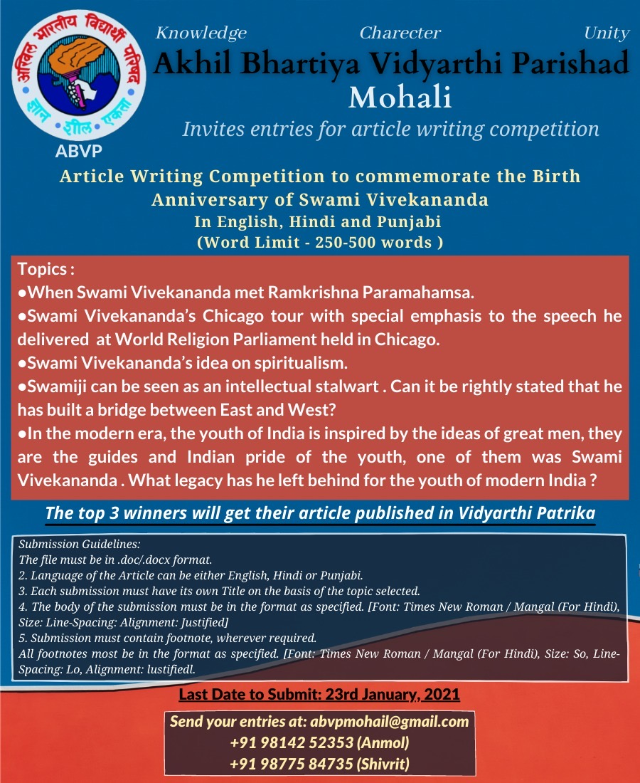 ARTICLE WRITING COMPETITION @ ABVP MOHALI