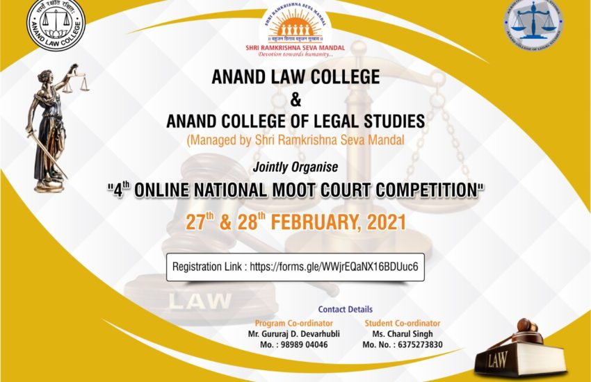 4th Online National Moot Court Competition by Anand Law College, Anand College of Legal Studies [Feb 27-28]: Register by Jan 31