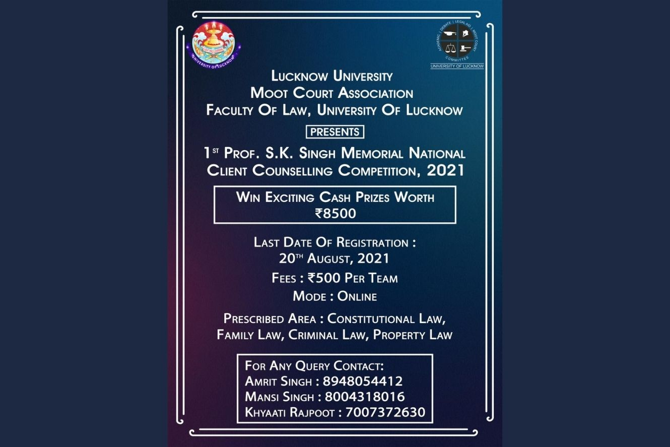Lucknow University   1st Prof. S. K. Singh Memorial National Client Counseling Competition, 2021