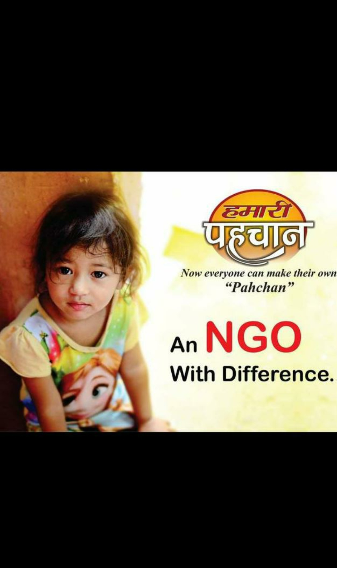 Call for Interns/ volunteers in NGO