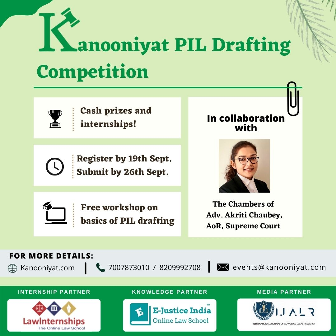 Kanooniyat PIL Drafting Competition, 2021 (Exciting Cash Prizes, Internships and Free Workshop): Register by September 19