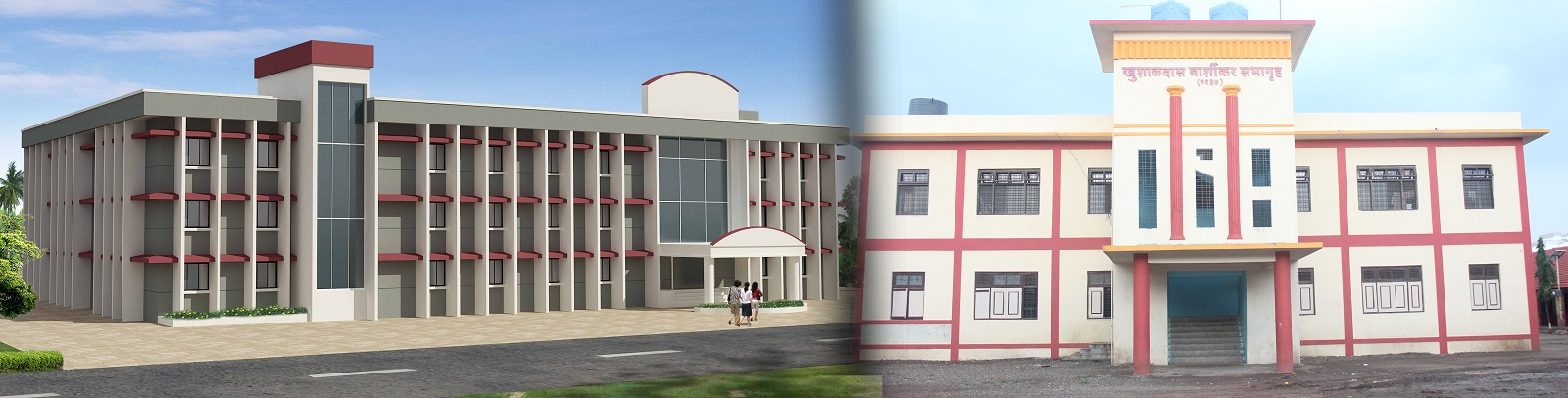 Campus Buildings of KGOI