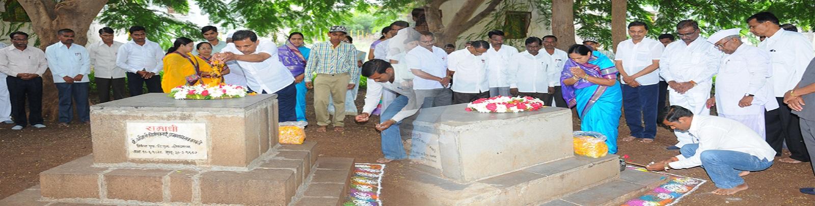 Com. Abasaheb Kakade Memory Felicitated By Hon. Secretory Kakade Saheb