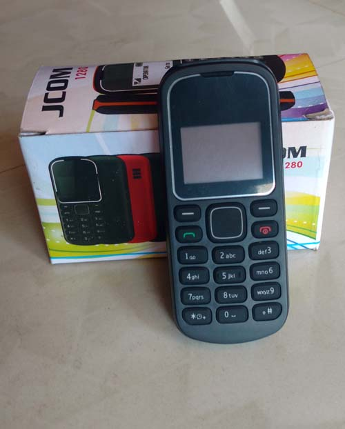 cheapest feature phone