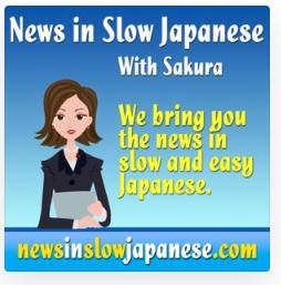 japanese language podcast news slow japanese
