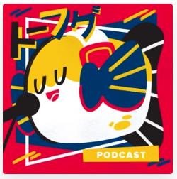 japanese language podcast tofugu