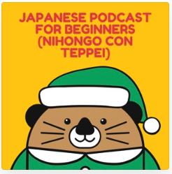 japanese language podcast teppei