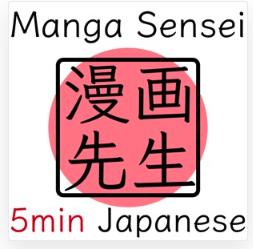 japanese language podcast manga sensei