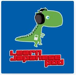 japanese language podcast japanese pod