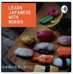 japanese language podcast noriko