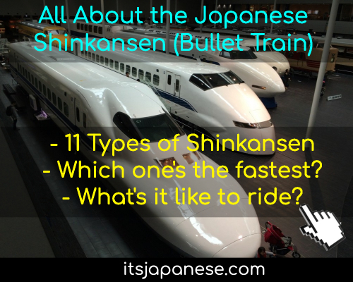 Japanese bullet train facts