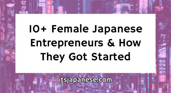 female japanese entrepreneurs