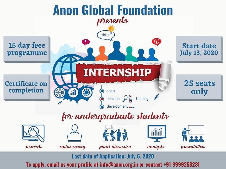 Call for Internship
