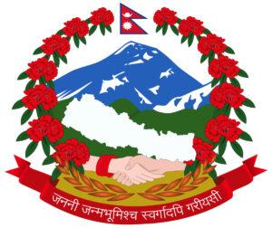 Honorary Consulate of Nepal