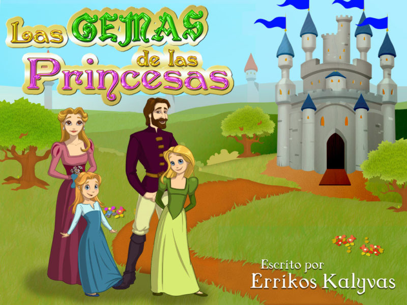 Las gemas de las princesas (Version iBooks)