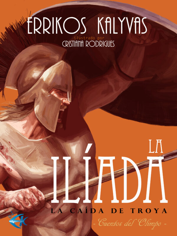 La Ilíada: La caída de Troya