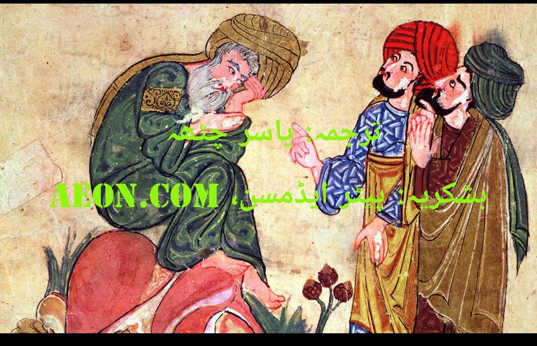 یونانی فلسفے و سائنس کے عرب ترجمہ کاروں کے انتہائی اہم ذیلی اثرات