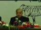 CM Punjab image